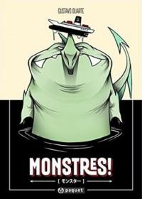 monstrescouv