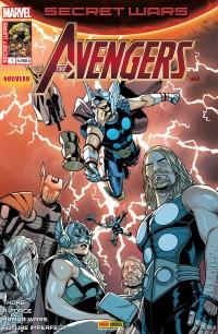 avengers sw